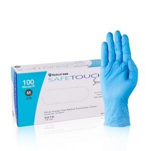 Nitrilne rokavice